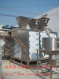 自动化浇铸机ALT-24