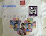 苏州个性杯子T恤衫制作照片机器