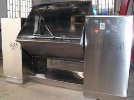 二手槽型混合机混料机