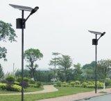 """騰博太陽能供應""""零碳、零排放""""太陽能路燈中國最具實力的太陽能路燈廠家!"""