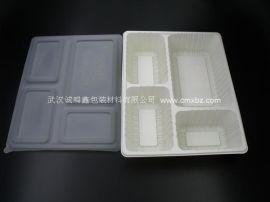 GP402四格快餐盒 加厚抗压 环保 一次性餐盒