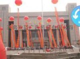 济南租赁气球18678872901