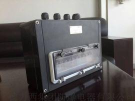 德力西FDMX8050三防照明动力配电箱 防水防尘防腐效果更好