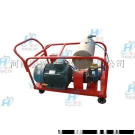 【  】高压清洗机 35MPA便携式电动高压清洗机