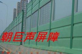金华声屏障、衢州高速公路声屏障、台州道路声屏障、金华隔音屏障、衢州铁路声屏障、台州住宅小区隔音墙