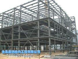 郑州快易居钢结构工程建筑钢构