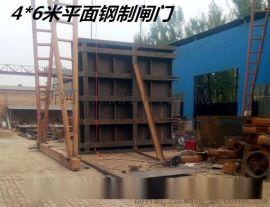 PGM4*6米水库用钢制闸门