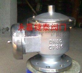 永嘉厂家直销ZFQ不锈钢防爆阻火呼吸阀