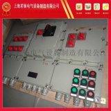 茗楊在線供應優質安全BXM系列防爆配電箱 按需定做