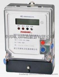 单相电能表,电子式电能表,家用火表DDS228液晶485显示华邦厂家直销