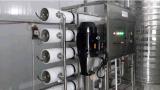 贵州山泉水生产线 矿泉水生产线 桶装水生产线 净水之家更专业