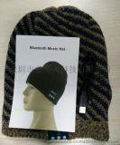 智慧音樂藍牙帽  藍牙耳機  藍牙神器 韓國智慧配件藍牙保暖帽