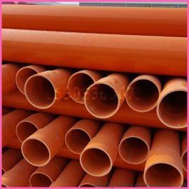 供应CPVC电力管 110mm电力电缆保护管生产厂家