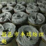 厂家定做28支7#灰色再生棉色纱 32支气流纺棉色纱 再生棉色纺纱