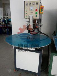 鼎东DG-8000E多工位圆盘式高周波机