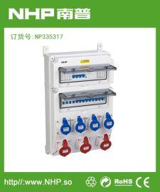 NHP南普 IP65 NP335317 户内外防水插座箱配电箱 专业检修箱