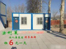 大量出租活动房 移动板房 可移动房屋 住人集装箱