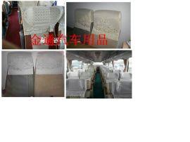 客车座椅蕾丝头枕套镂空布花边汽车座椅枕巾