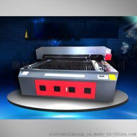 鑫源1325型亞克力板不鏽鋼薄板鐳射混切機