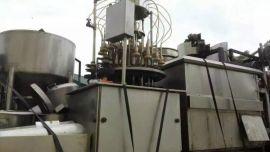 现处理整套易拉罐生产线 二手饮料灌装机 二手包装机