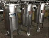 袋式过滤器规格| 平盖式单袋过滤器| 袋式过滤器生产厂家