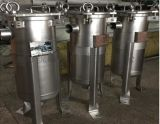 袋式過濾器規格  平蓋式單袋過濾器  袋式過濾器生產廠家