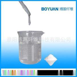 洗洁精原料增稠剂 HPMC 羟丙基甲基纤维素 纤维素醚