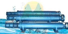 银川热水井用潜水泵,优质井用热水潜水泵