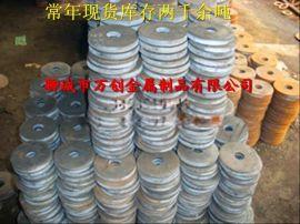 厂家特价批发供应方桩端板 不锈钢法兰盘 碳钢法兰毛坯