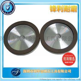 单面凹端面树脂CBN金刚石砂轮/环形金刚石树脂磨盘