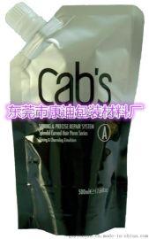 碳粉带嘴包装袋 铝箔吸嘴袋 复合包装
