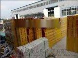 供应PVC警示桩,玻璃钢警示桩