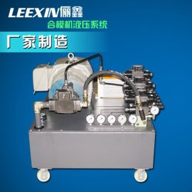 东莞液压泵站加工厂家 油箱系统可订做 欢迎来电咨询
