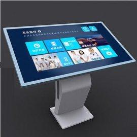 双系统一体机主板 触摸屏教学机 教学电子白板 50寸—110寸