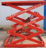 昆明1-10吨固定式升降机