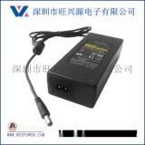 深圳厂家供应欧规CE认证84W12V7A电源适配器