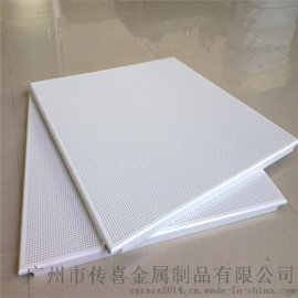 铝扣板白色冲孔板凹型方板对角冲孔吸音板