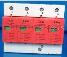 上海光缆防雷器40ka接地