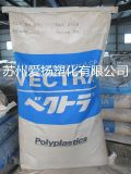 LCP 美国杜邦 6130L 加纤30% 耐高温 阻燃级 高分子聚合物