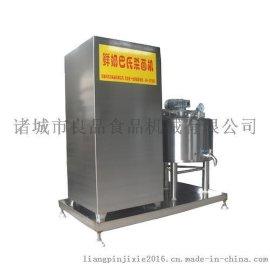 奶吧专用杀菌设备、鲜奶巴氏杀菌机