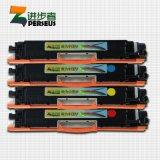进步者 兼容 HP CE310A CE311A CE312A CE313A 粉盒/硒鼓 适用惠普CP1025 CP1025NW彩色打印机