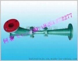 CP(CPT)40-0.3系列船用喷射泵 船用排水泵