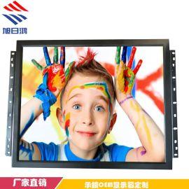 HDMI显示器 17寸工业液晶显示器 开放式/嵌入式显示器 VGA显示器 液晶电视机 电视电脑两用显示器 工程设备专用显示器 液晶电视 无边框显示器车载电视机