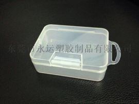 pp透明塑胶小盒子空盒塑料盒收纳盒