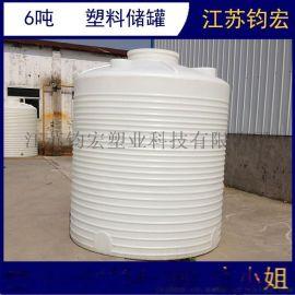 塑料环保水箱 6吨减水剂储存罐
