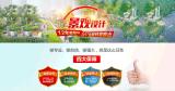 上海知名的景观园林培训 园林地形设计的原则步骤