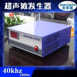 超声波发生器,电箱控制器,大功率超声波换能器