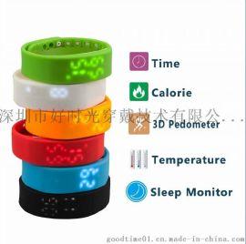 硅胶智能手环腕带硅胶材质跑步运动计步器LED灯显示清晰温度时间功能