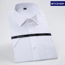 青岛衬衣工装定制厂家胶南衬衫工作服