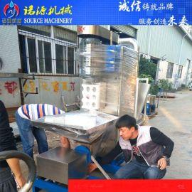 供应常州立式脱水机 无锡塑料颗粒立式脱水机诺源